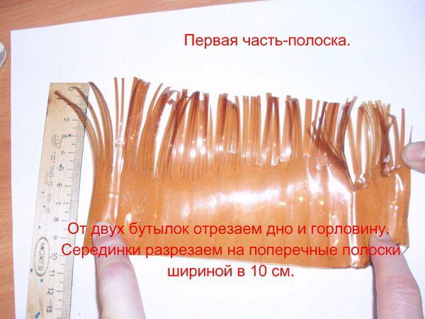 Поделки из пластиковых бутылок 13