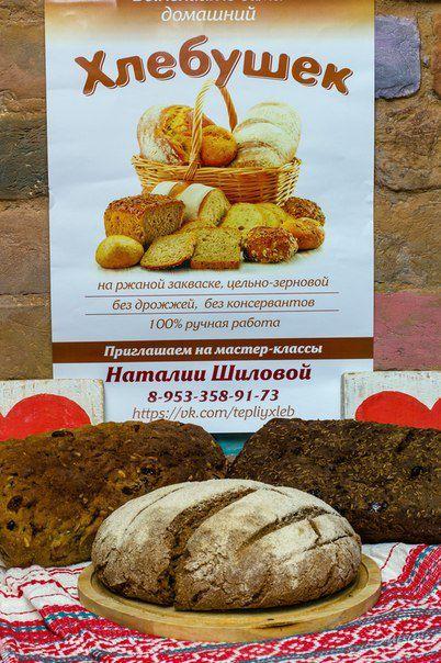 выпечка кулинария тесто хлеб