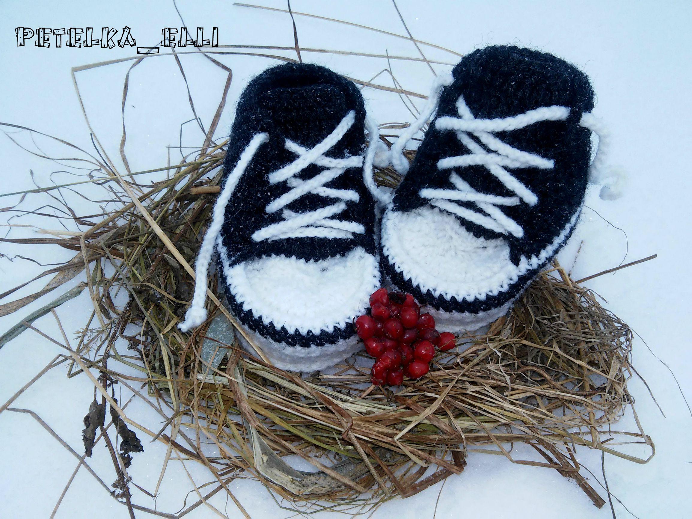 крючок вязание моднику детям малышам пинетки кеды