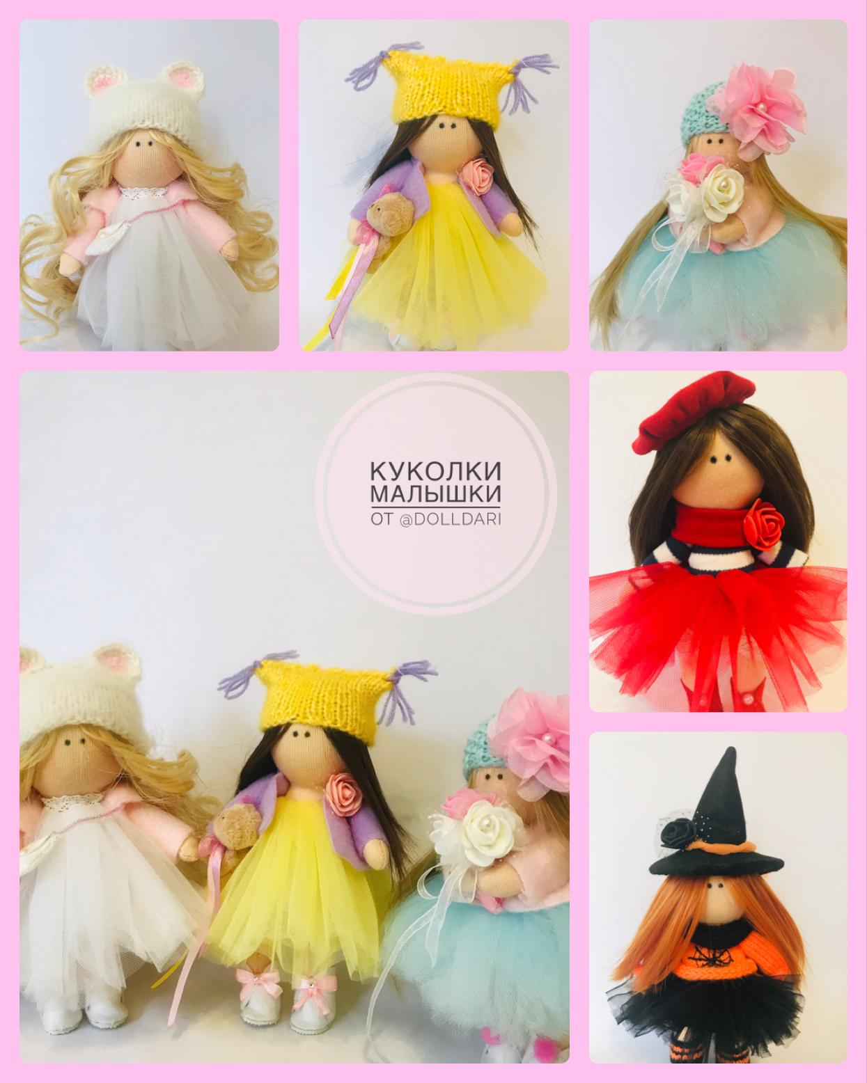 подарокжене семья доброеутро подарок family hobby любовь кукла выходные doll красиво handmade куклабрелок брелокнасумку настроение минитильда dollstagram happу tildamania tildadolls тильдабрелок
