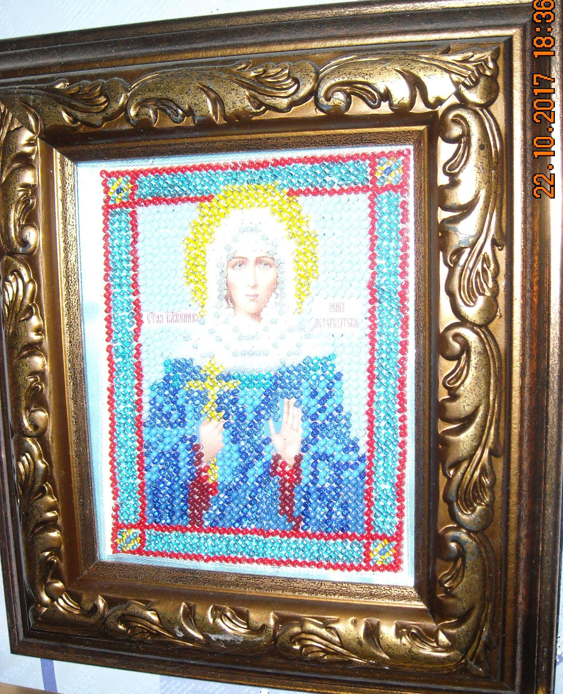 святая петербургская икона бисером ксения