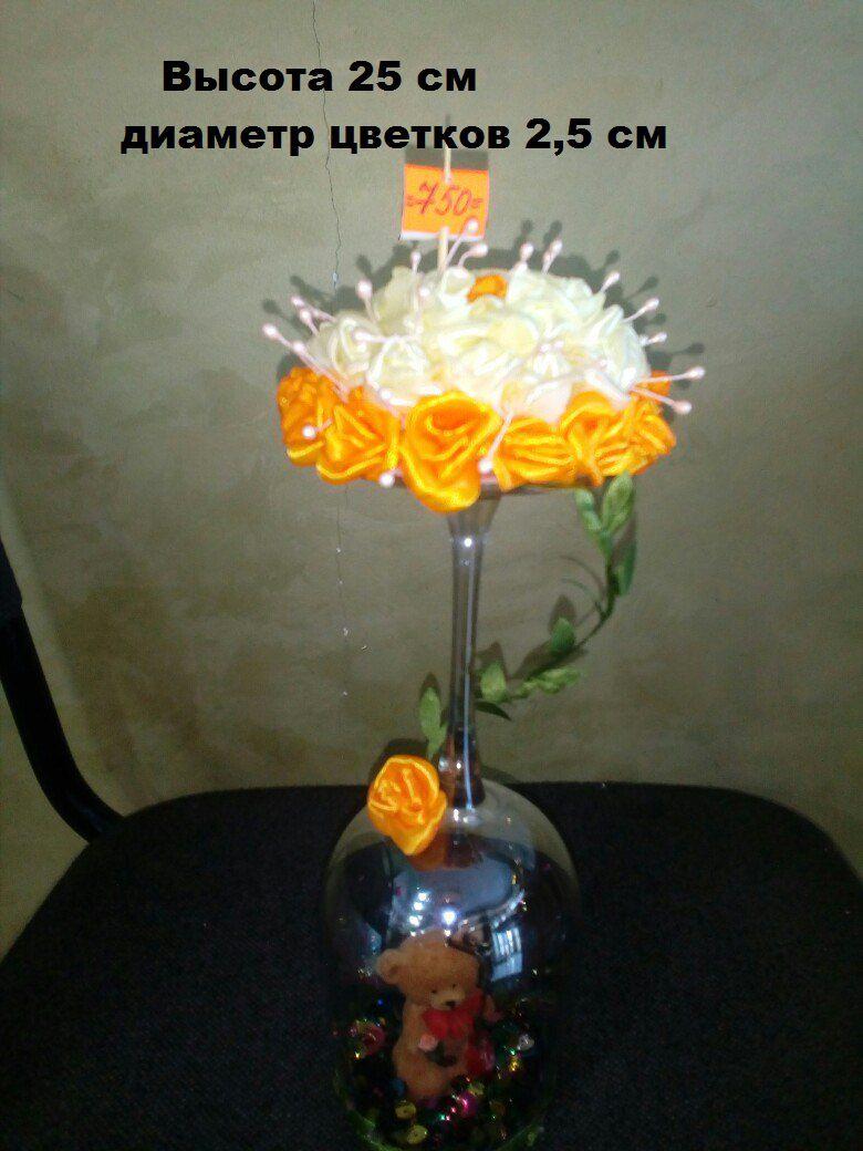 мишка подарок работа ручная цветок ваза сувенир цветами цветы