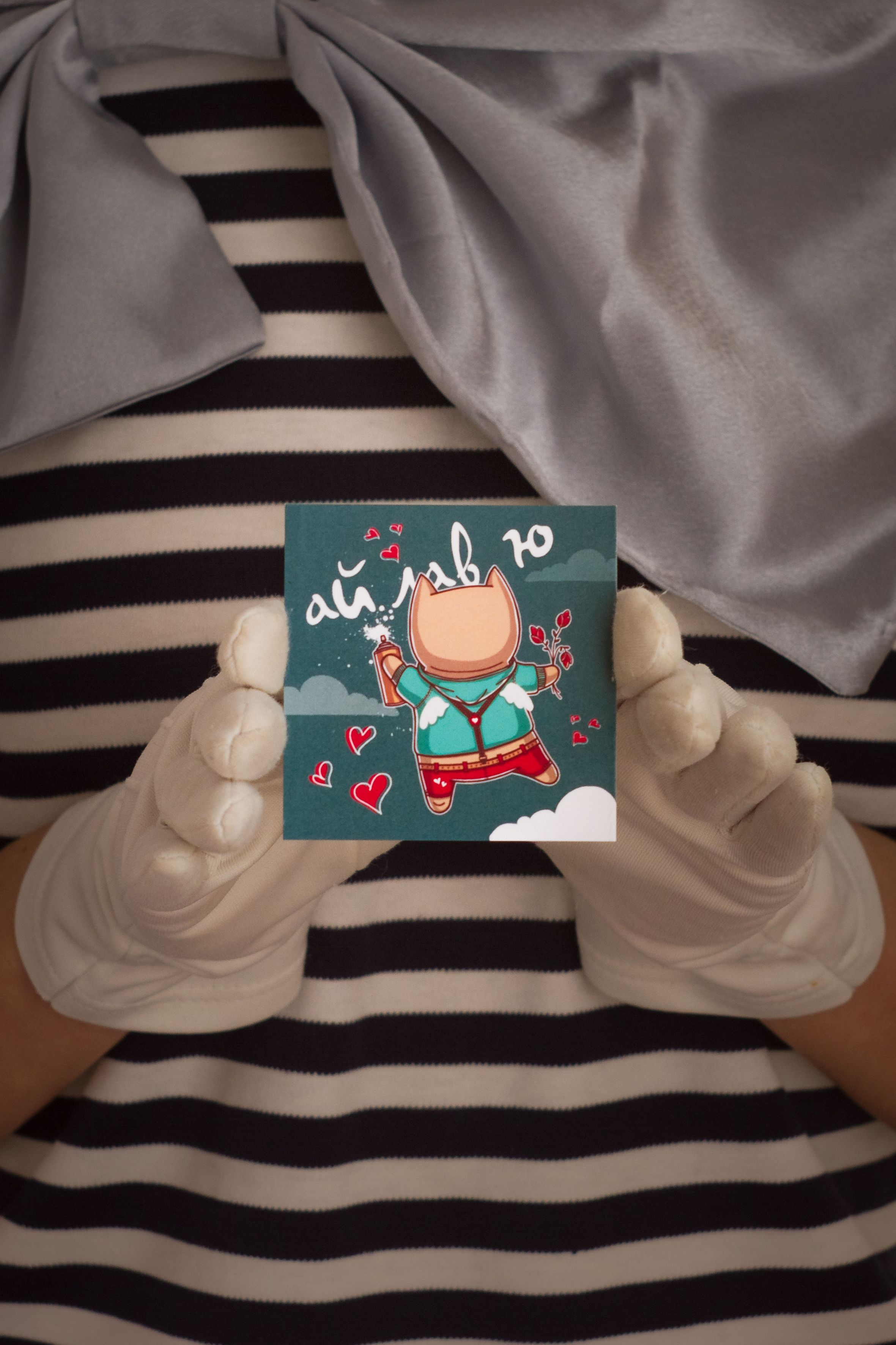 знаквнимания gift сюрприз giftcard surprise remembrance открытка подарок
