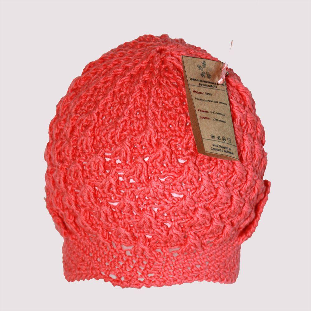 девочки милая летняя удобная кепка нежная коралловая аксессуары ручная детские для детям шапки продажа купить шапочка розовая работа крючком