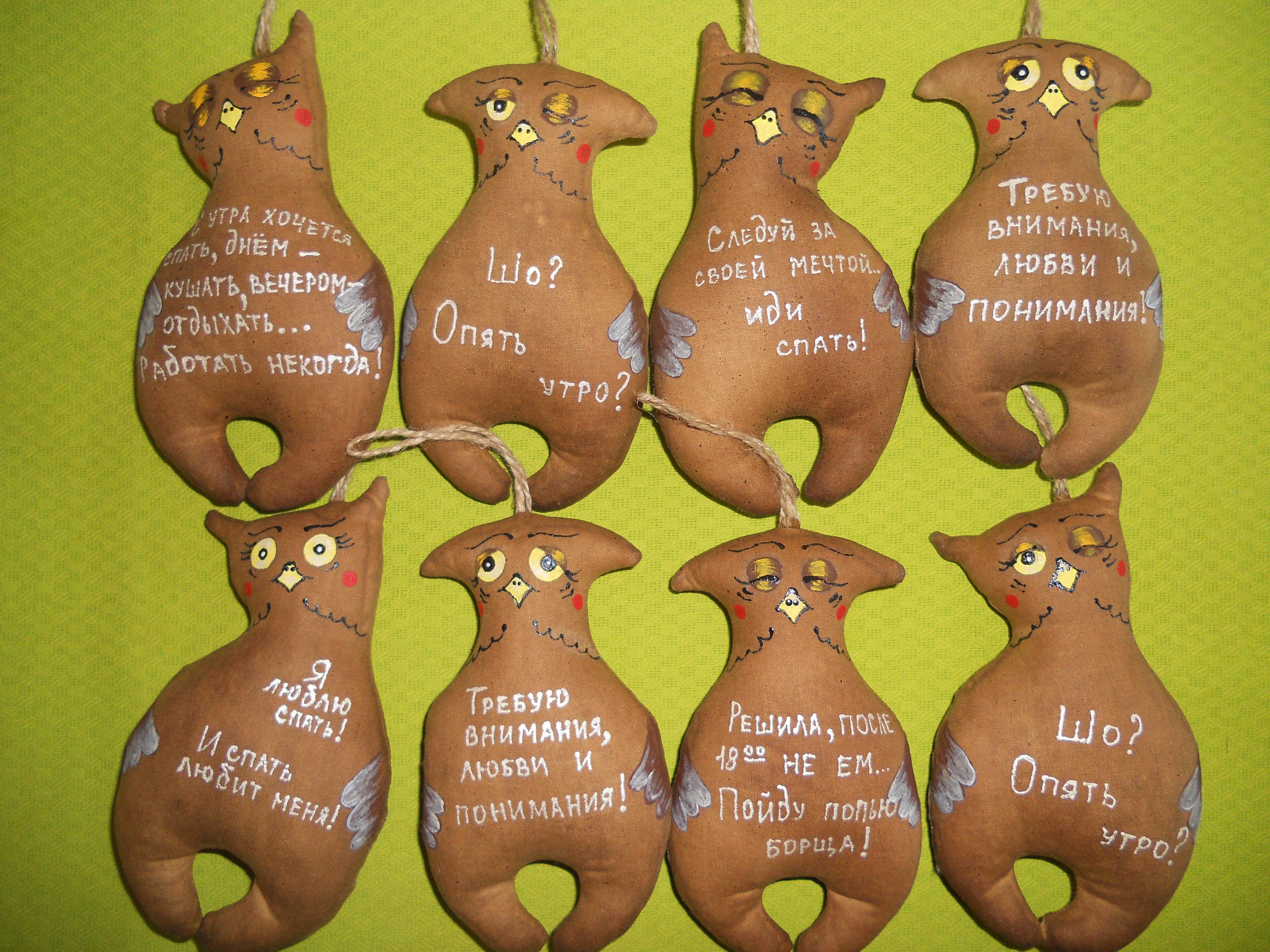 чердачные игрушки сова кофейные совушка