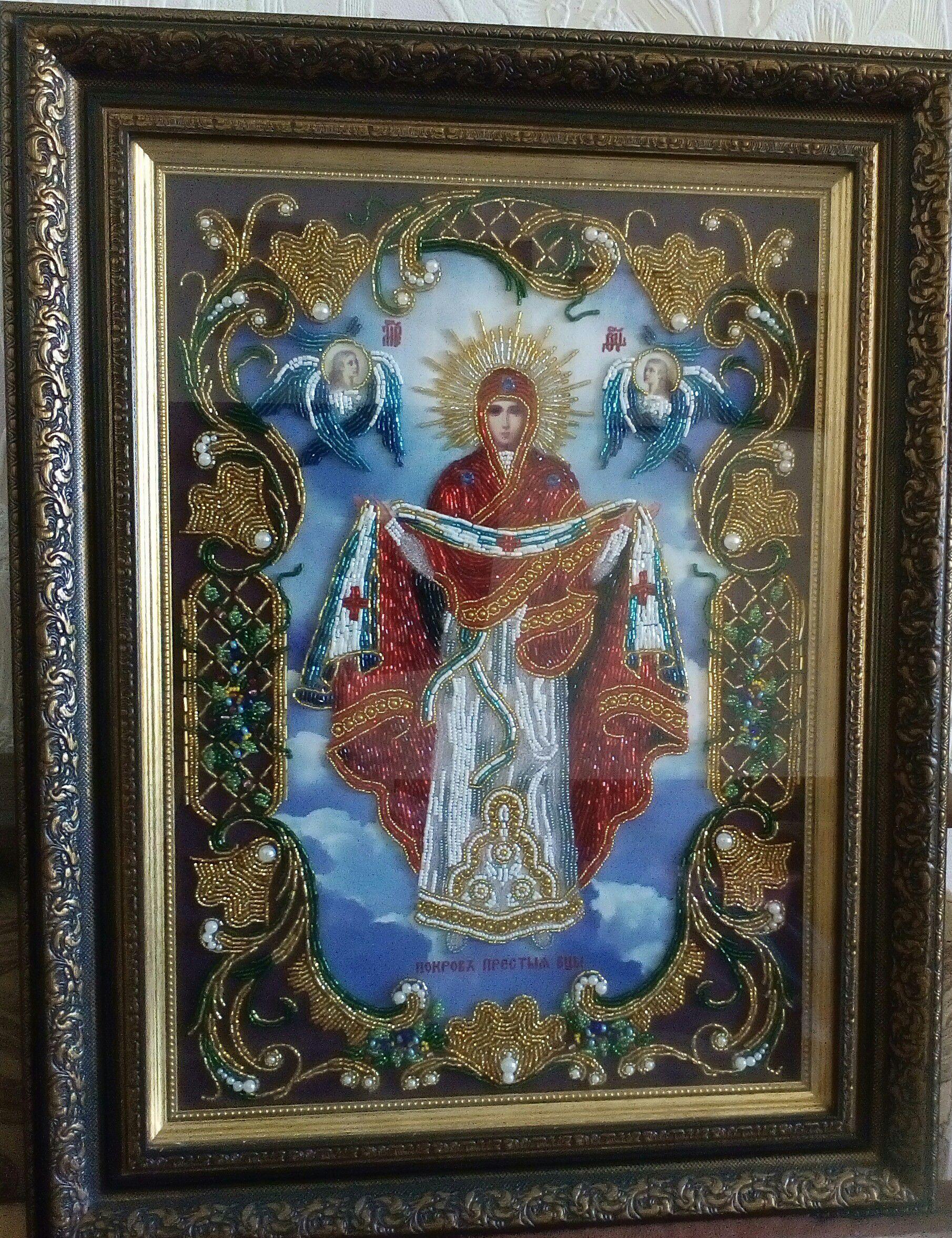 икона вышивка
