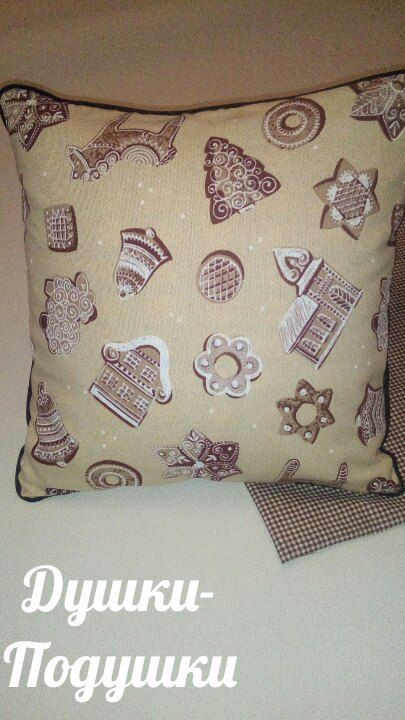 новый подушка подушки интерьерная год подарок