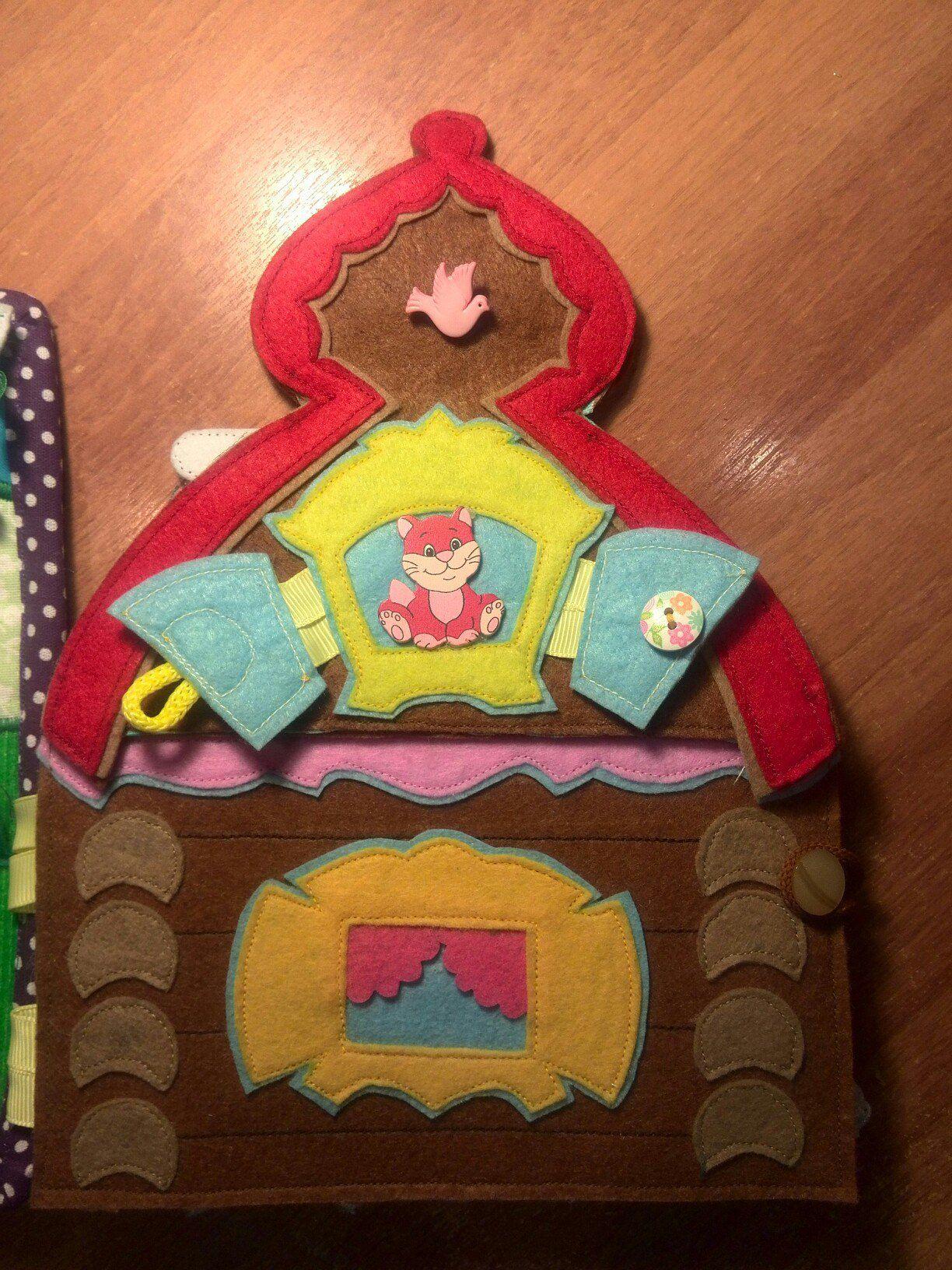 сказки игрушки развивашки малышам фетр