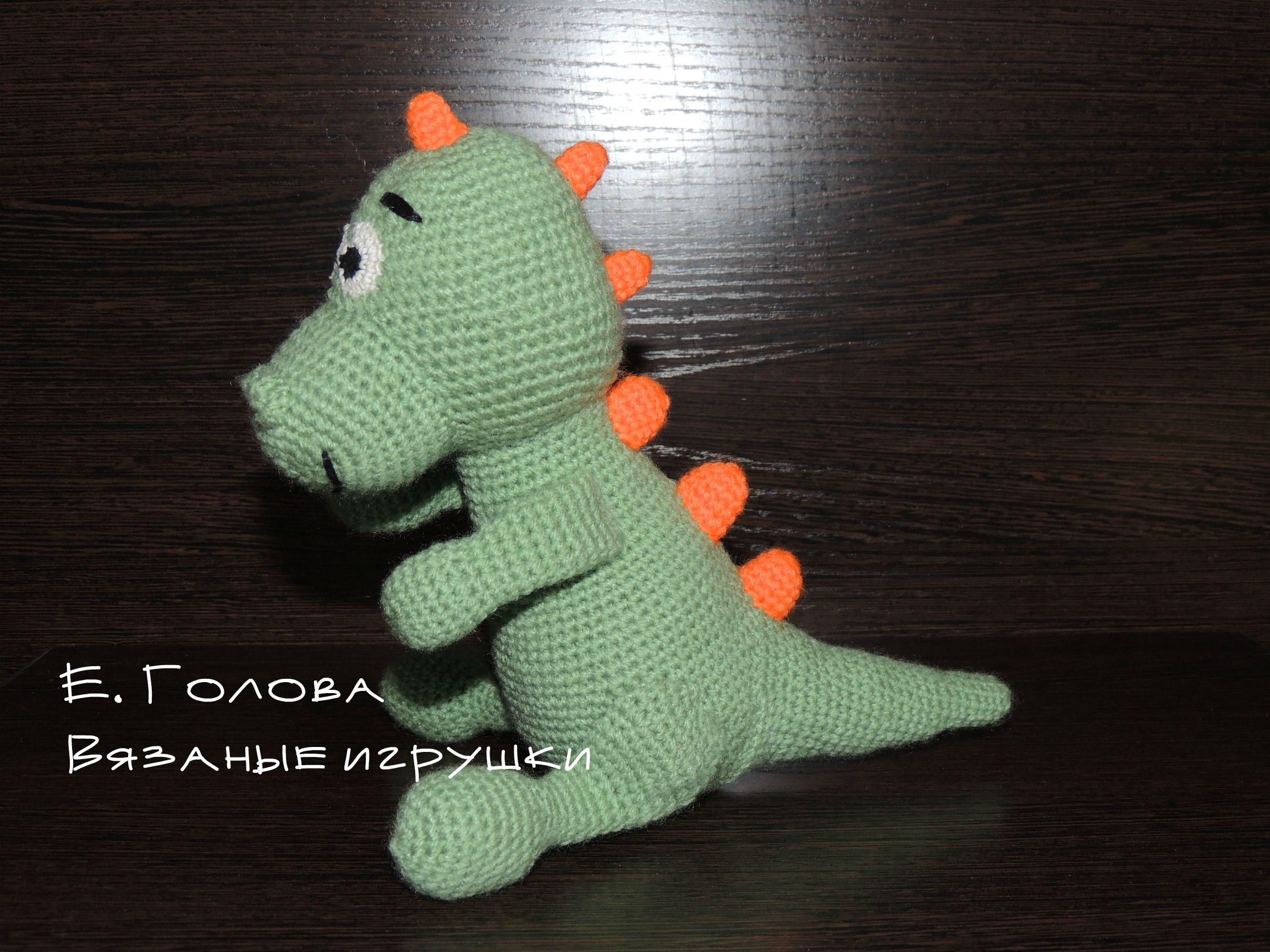 дракон игрушки дракоша