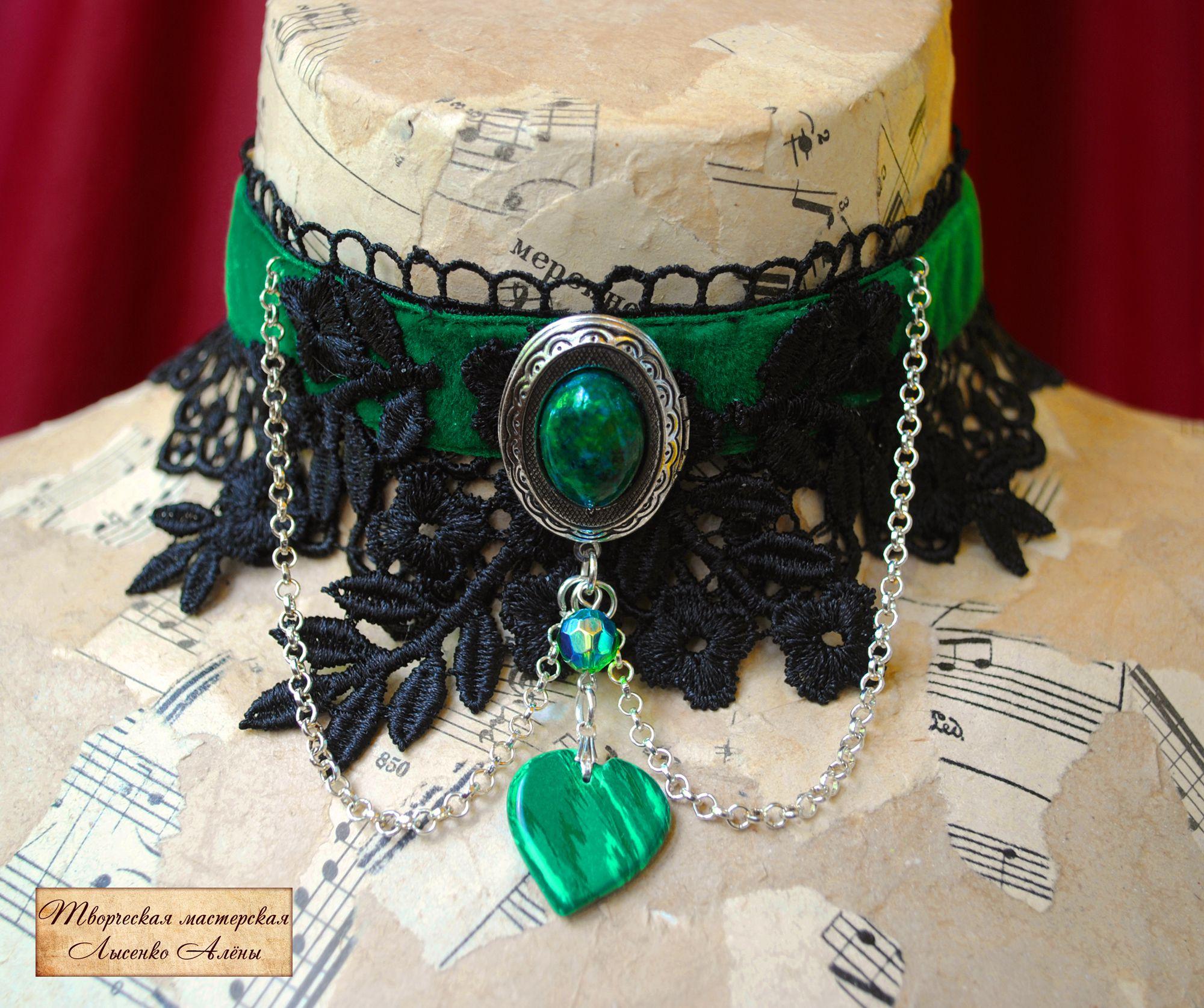 бархат зелёный кружево малахит изумрудный фентези эльфы чокер украшение лес готическое дриады нимфы бархотка хризоколла медальон готика