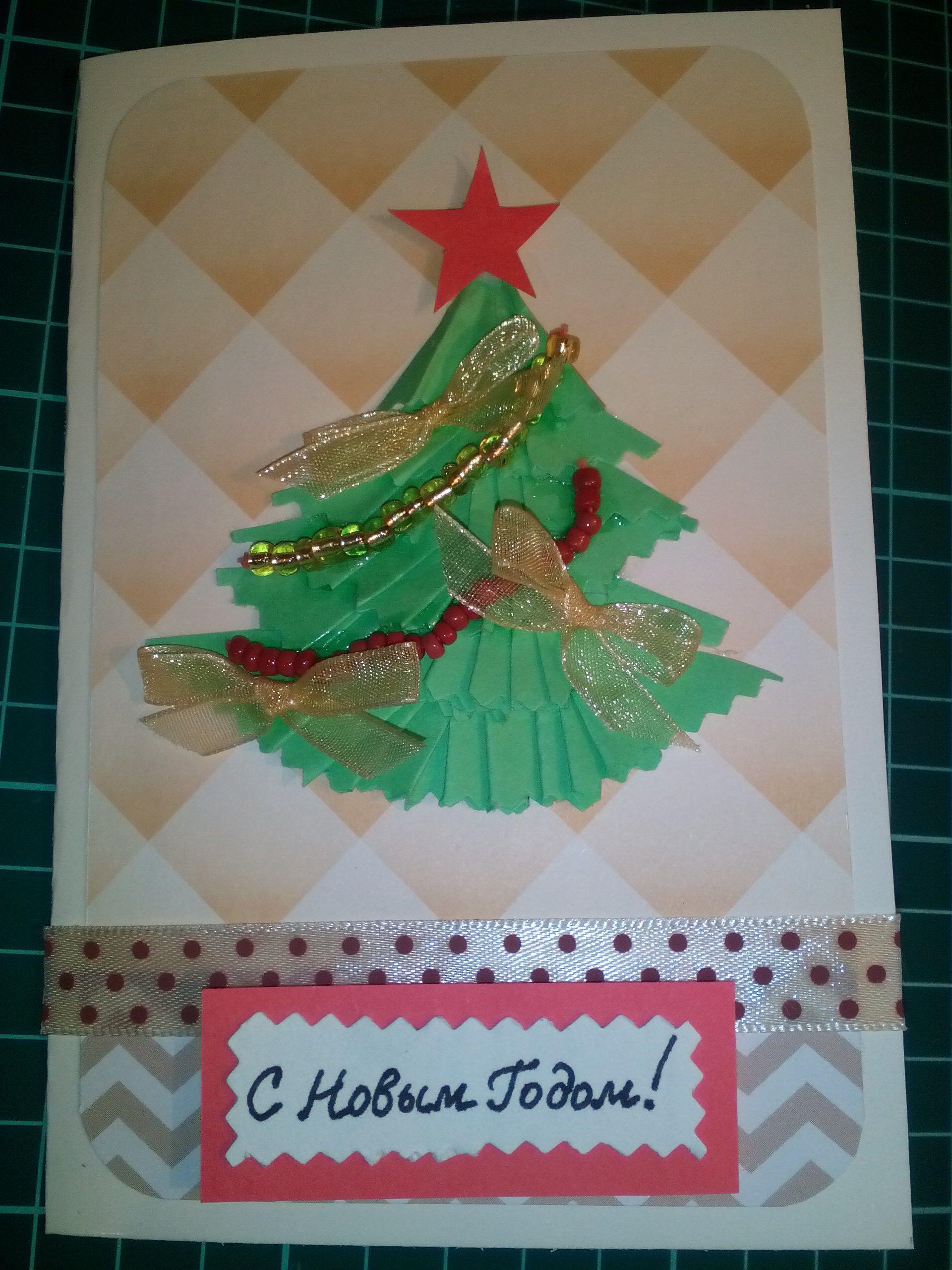 открытка новый праздник год новыйгод