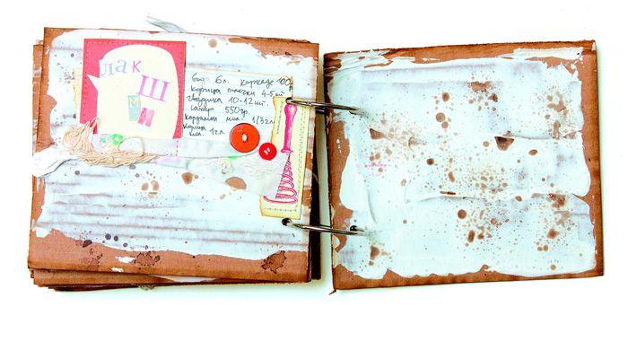 альбом путешествия артбук мастеркласс
