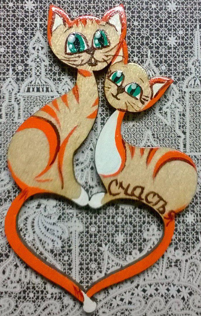 деньсвятоговалентина издерева праздник сувенир магнит котики