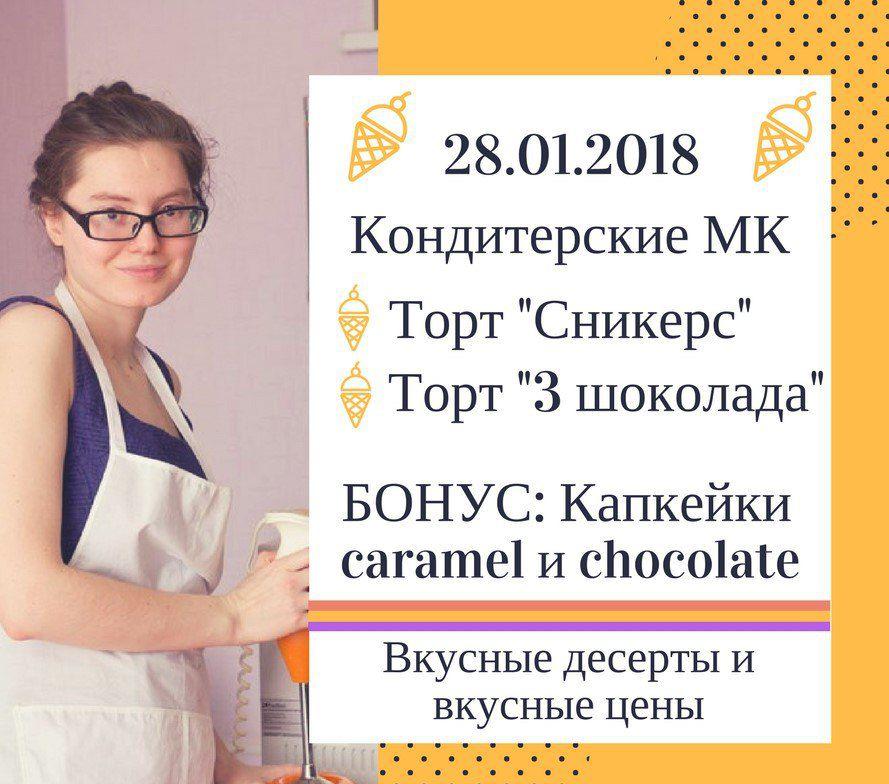 готовка кулинария сладости кухня еда