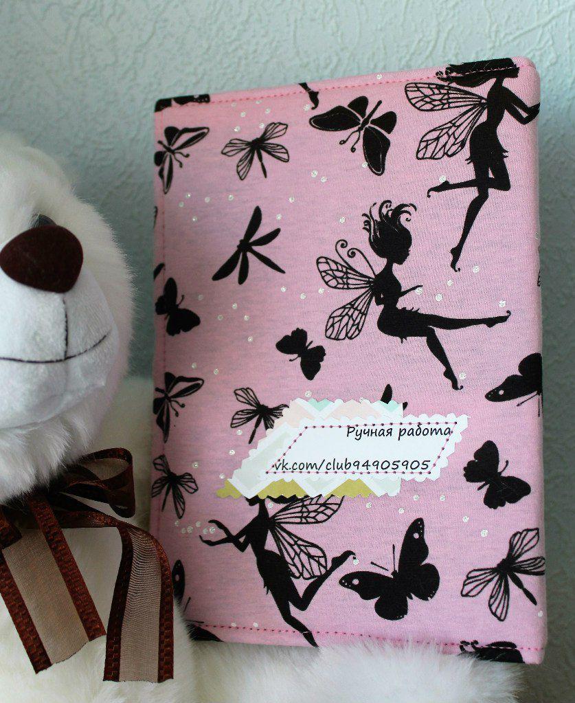 ручнаяработа новорожденная дочка девочка ребенок папка малышка handmade деньрождение выписка подарок