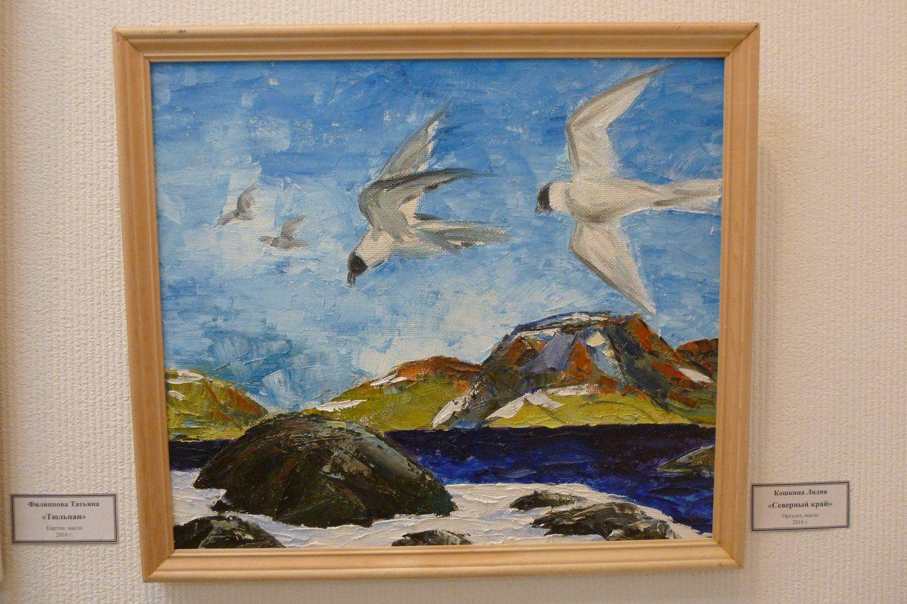 птицы небо масло сопки ярко картинамаслом север мастихин пейзаж чайки
