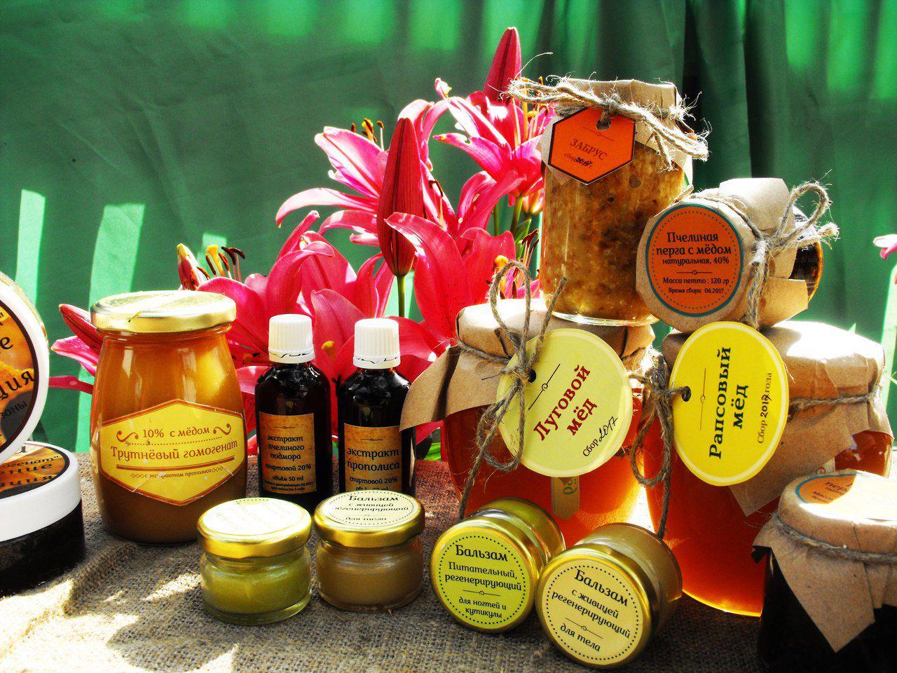 органическая продукты косметика натуральный уход мед эко