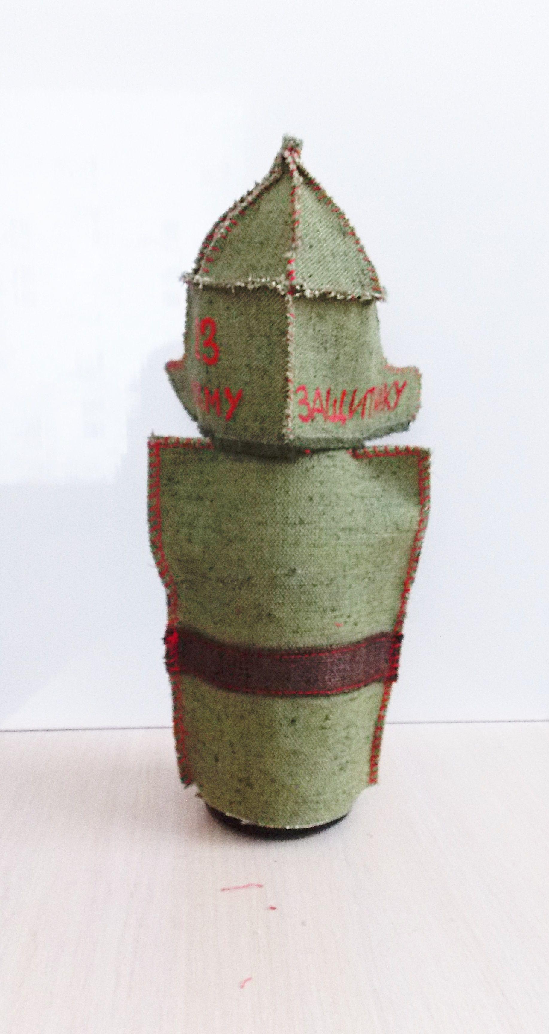 мужчине подарок на февраля бутылку буденовец 23 одежда