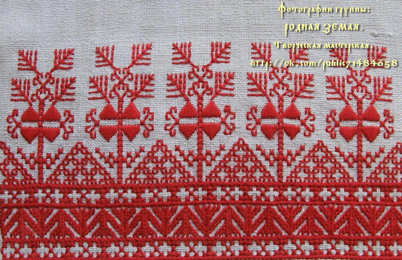 Русская народная вышивка особенности национального рукоделия (картинки) 380