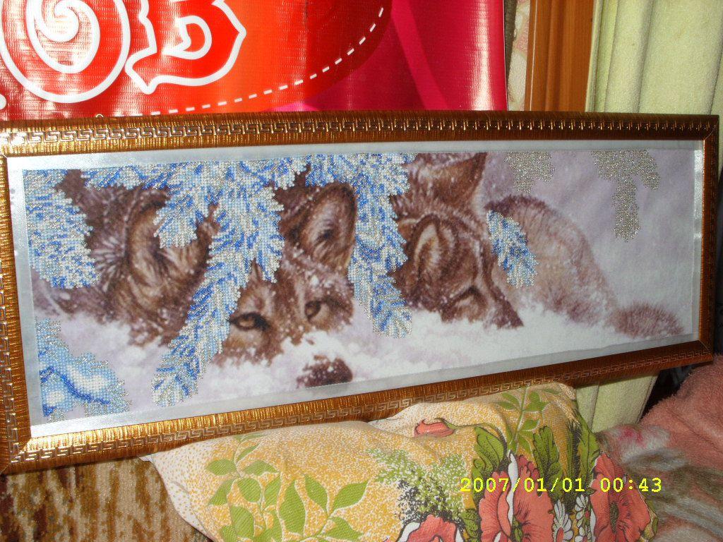 волки подарок бисером картина