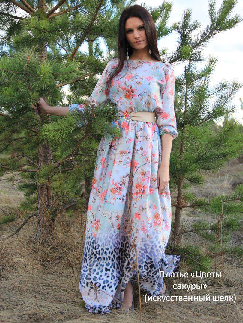 ткань платье шитье мастеркласс