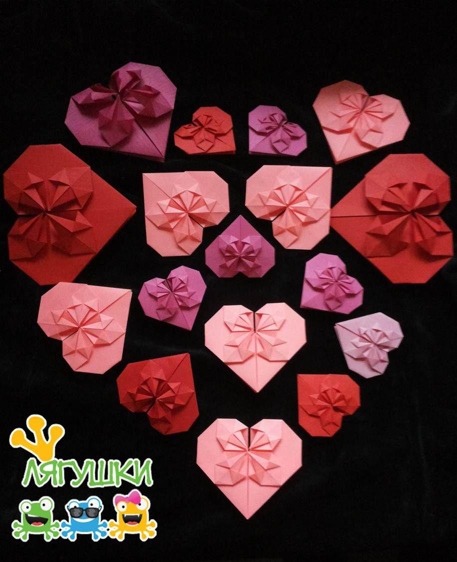 трилягушки 14февраля бумажноесердце paperheart origami деньвсехвлюблённых оригами валентинка деньсвятоговалентина stvalentinesday
