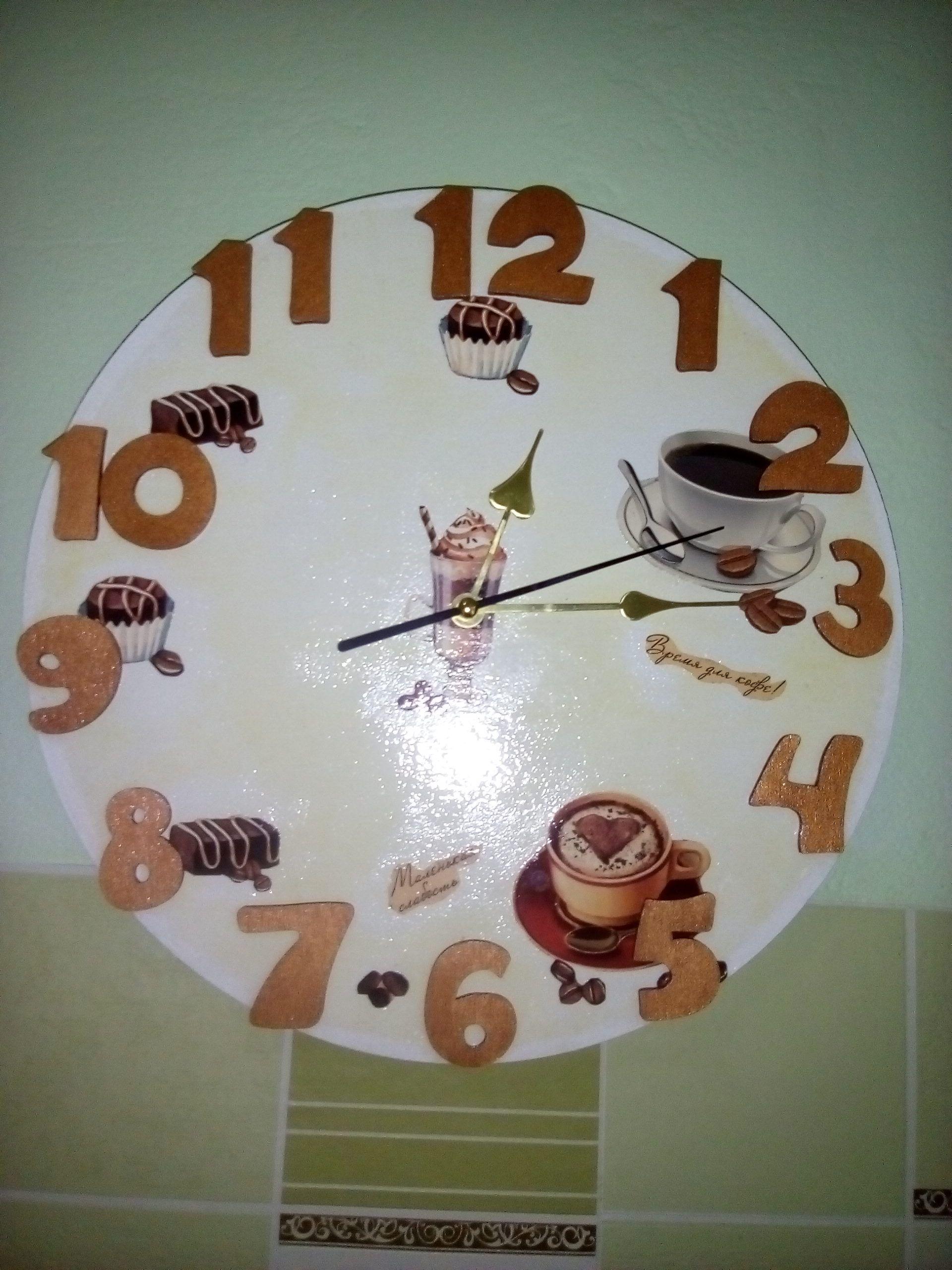 кофе часы