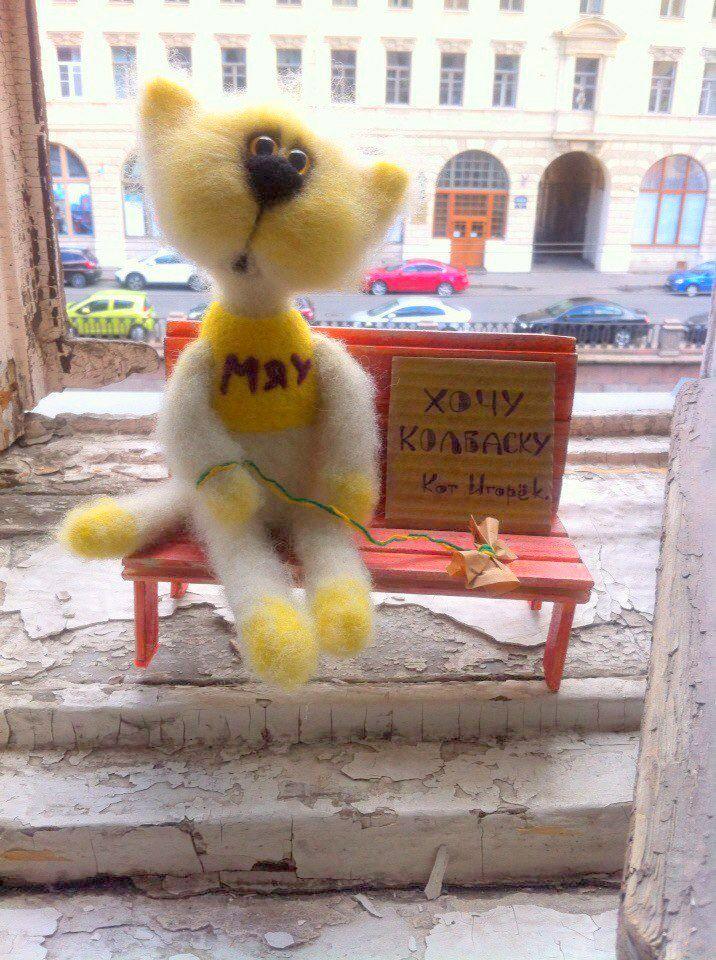 сухоеваляние ручнаяработа питерскиекоты катеринаникитина оригинальныйподарок шерсть коты хендмейд handmade подарок питер кот