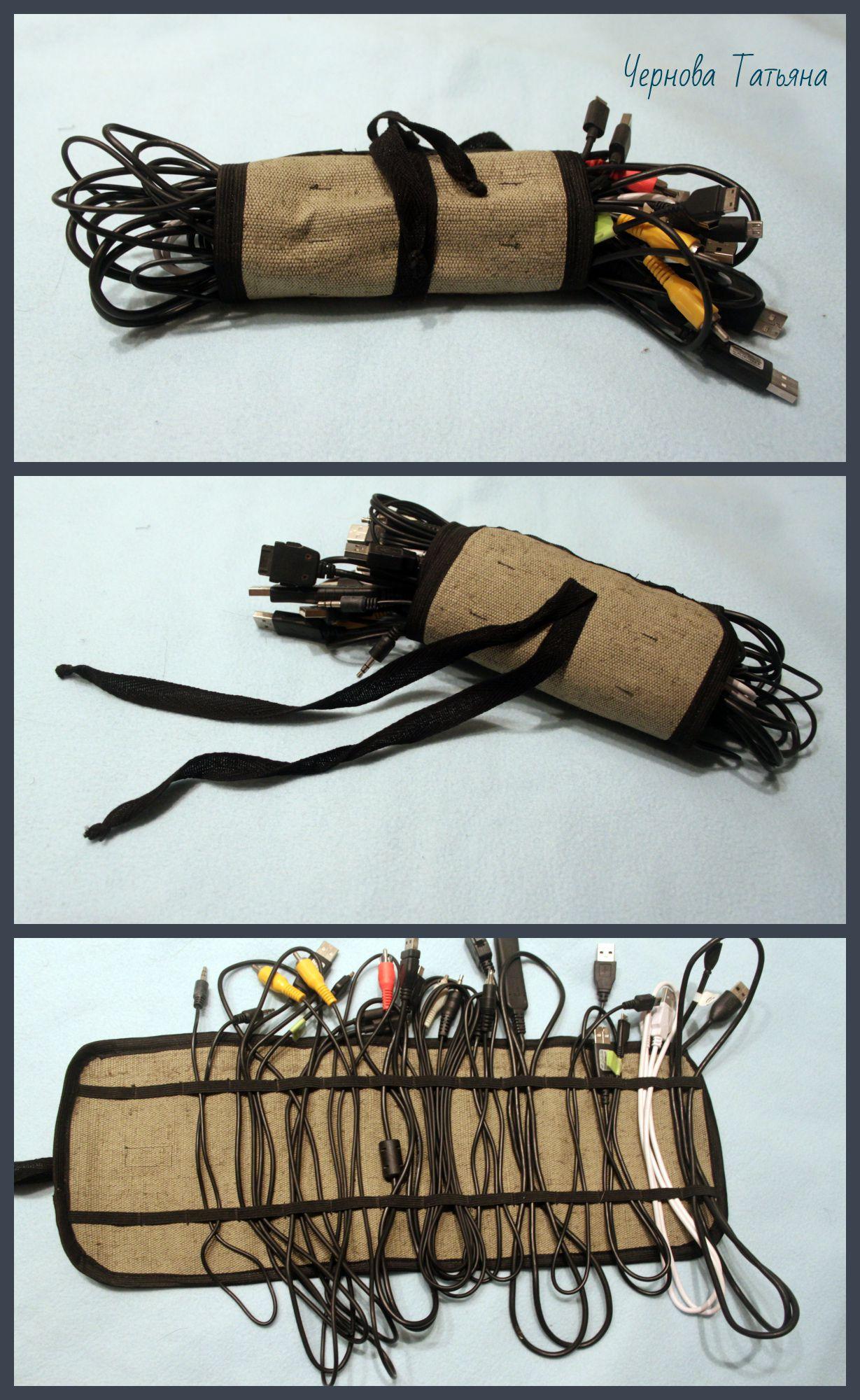 наушников проводов с вышивкой для органайзер