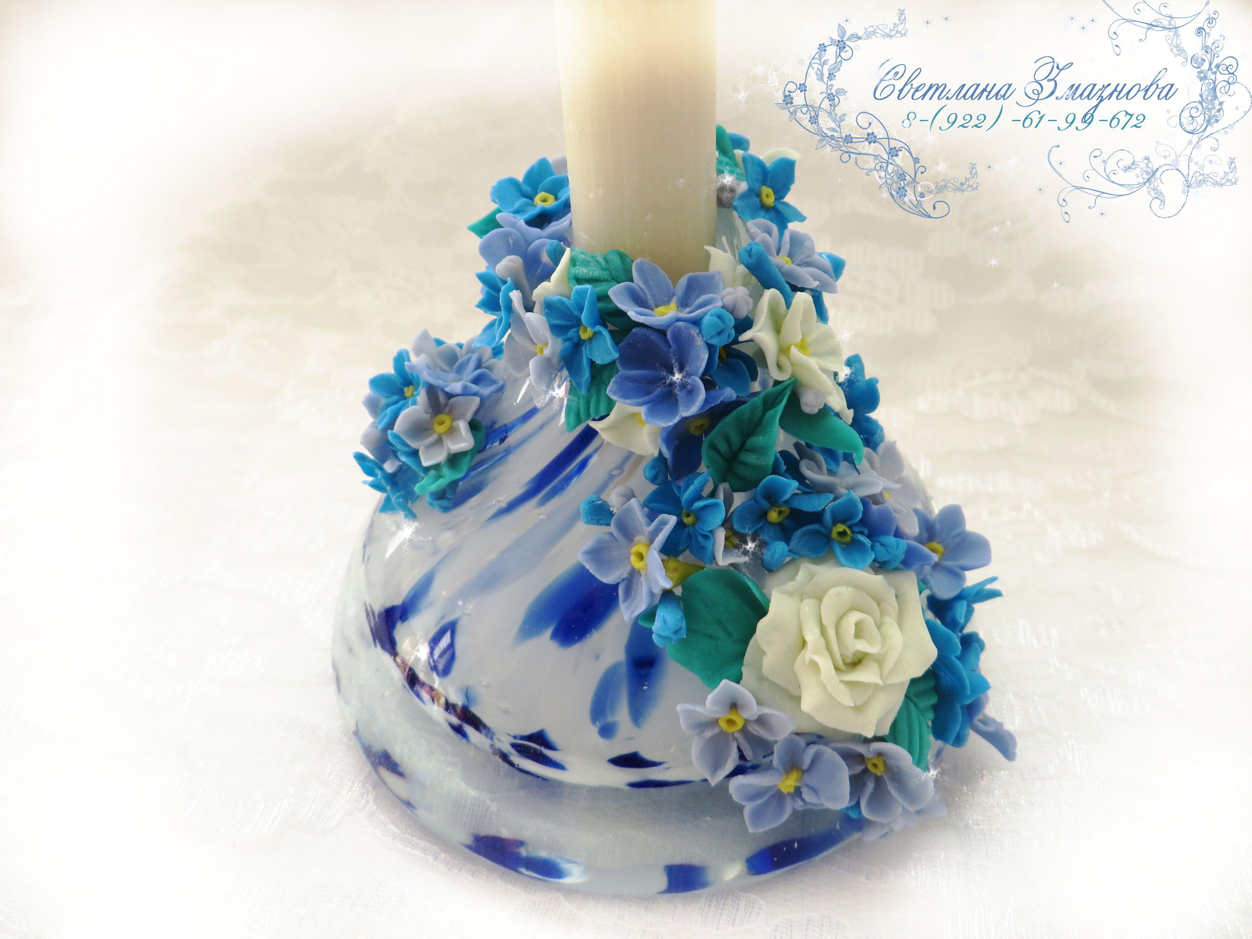 лепканезабудкиручная фарфор глина полимерная холодный работа подсвечник свеча цветы