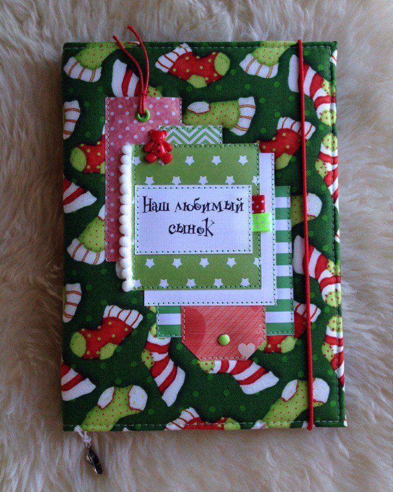 дневник блокнот бебибук