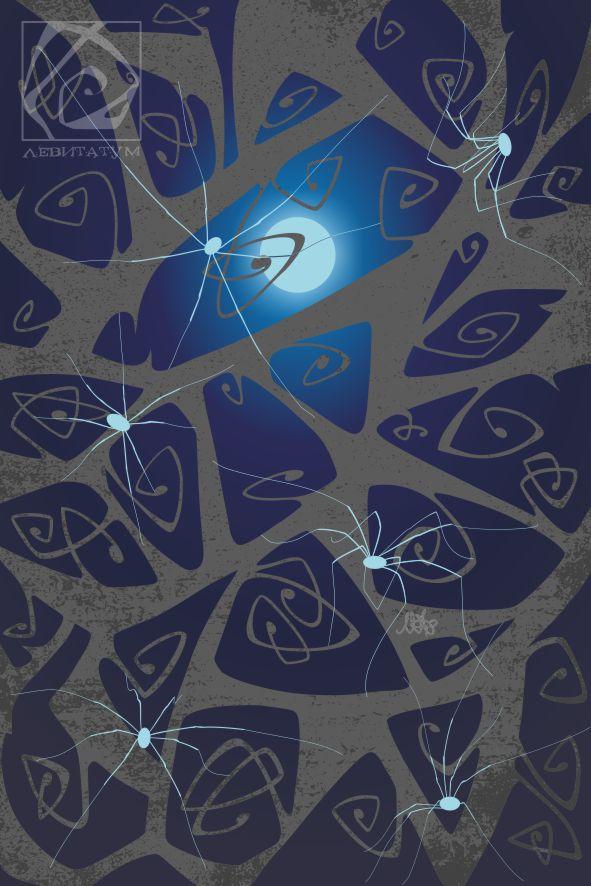 ночь звезды postcard почтовая открытки postcrossing посткроссинг звездная космос