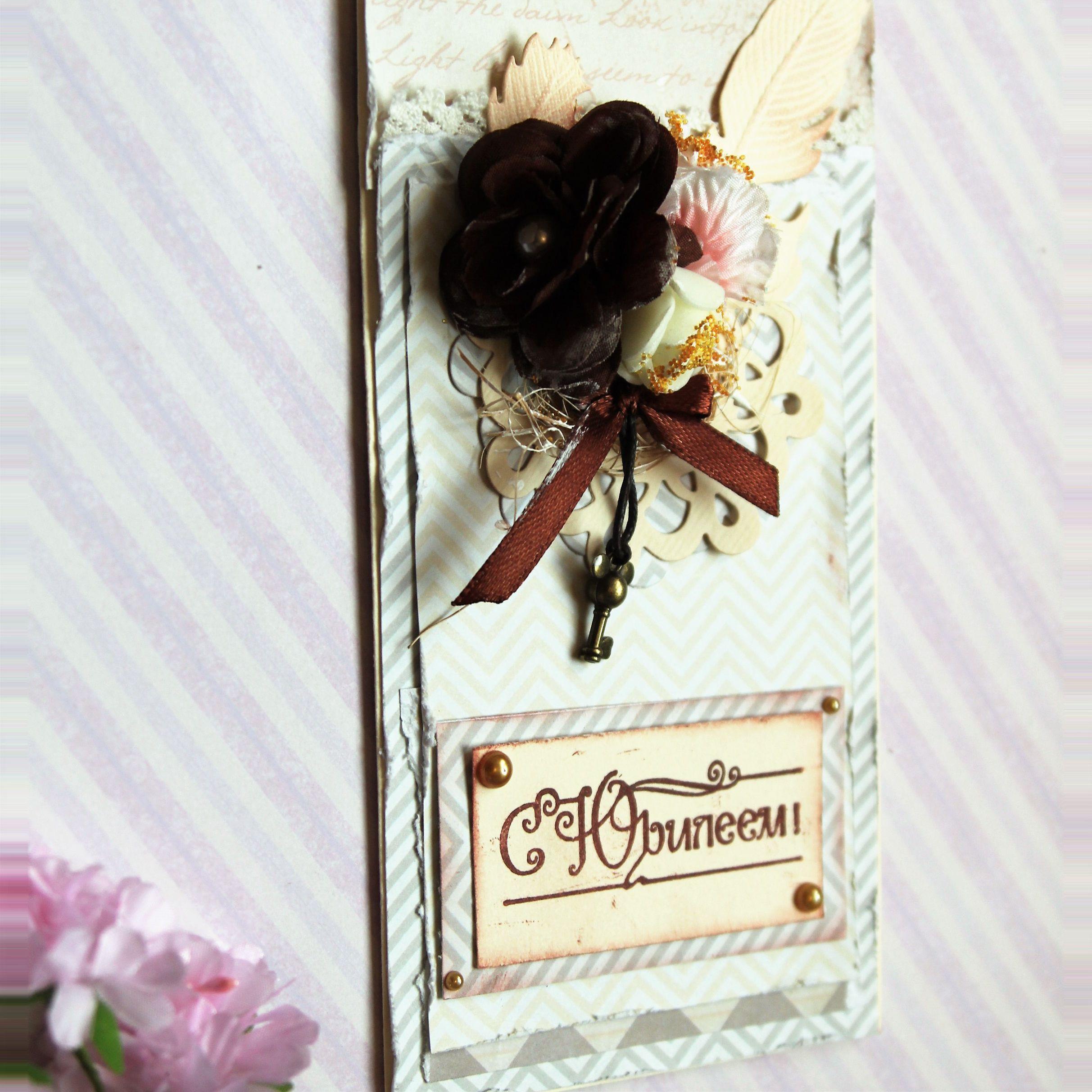 открытки ручная скрапбукинг работа подарок