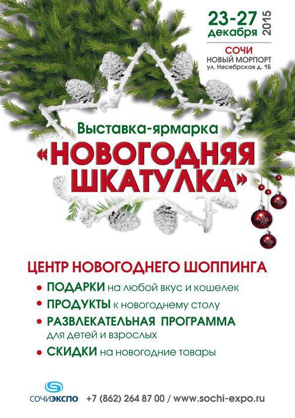 ручная_работа выставка handmade хендмейд ярмарка