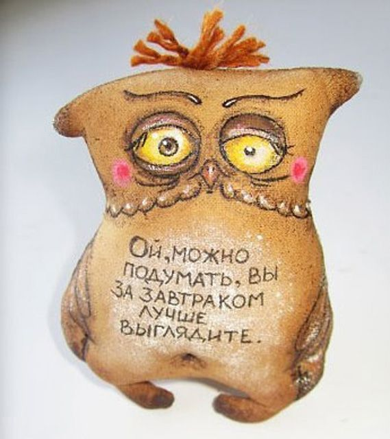 кофейная игрушка кофе мастеркласс сувенир подарок