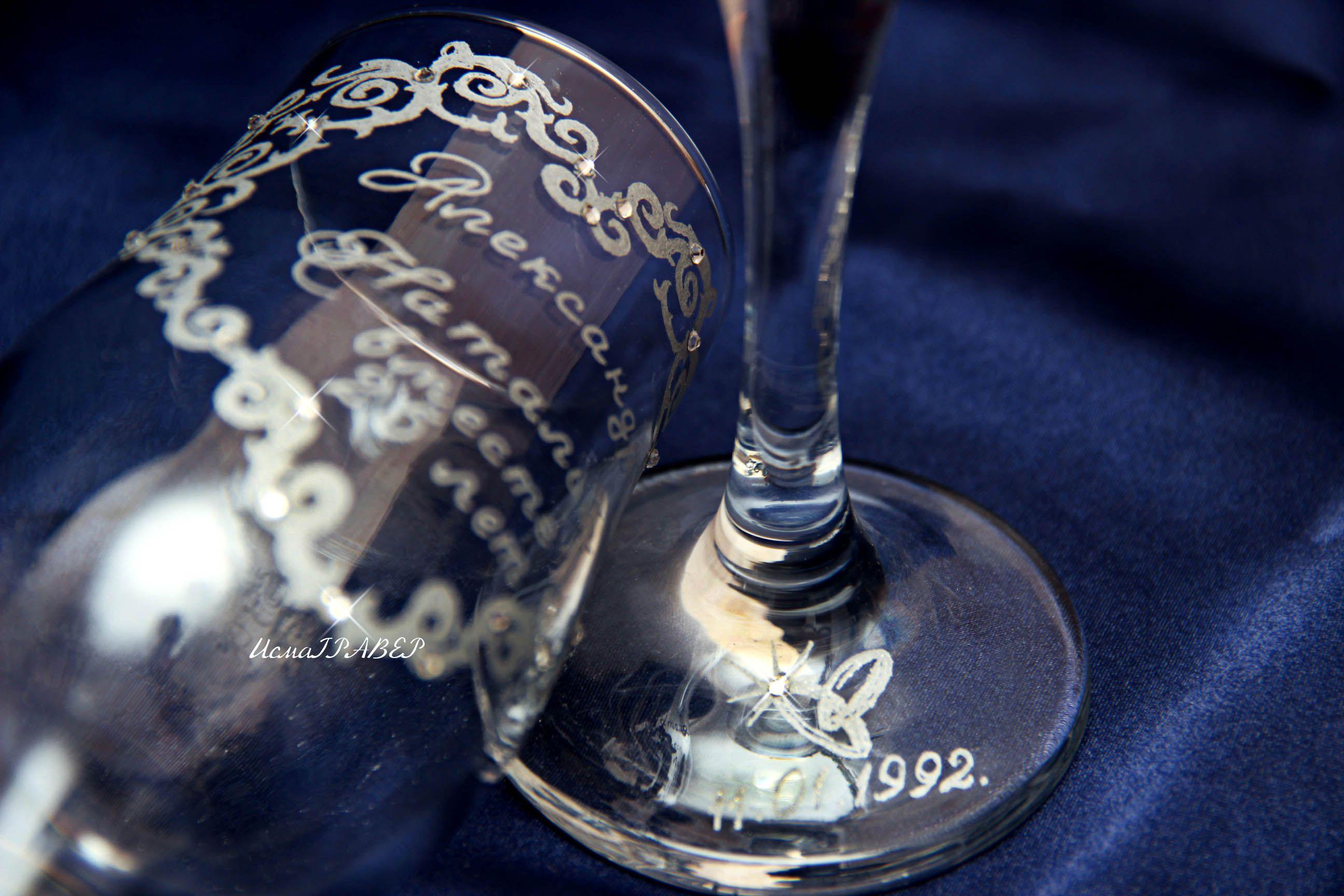 ручнаягравировка ювелирнаяработа годовщинасвадьбы серебрянаясвадьба подарокродителям handmade подарки молодожены бокалы гравировка гравировканастекле именныебокалы годовщина свадьба ручнаяработа исмагравер амелия гравировкапостеклу подарок