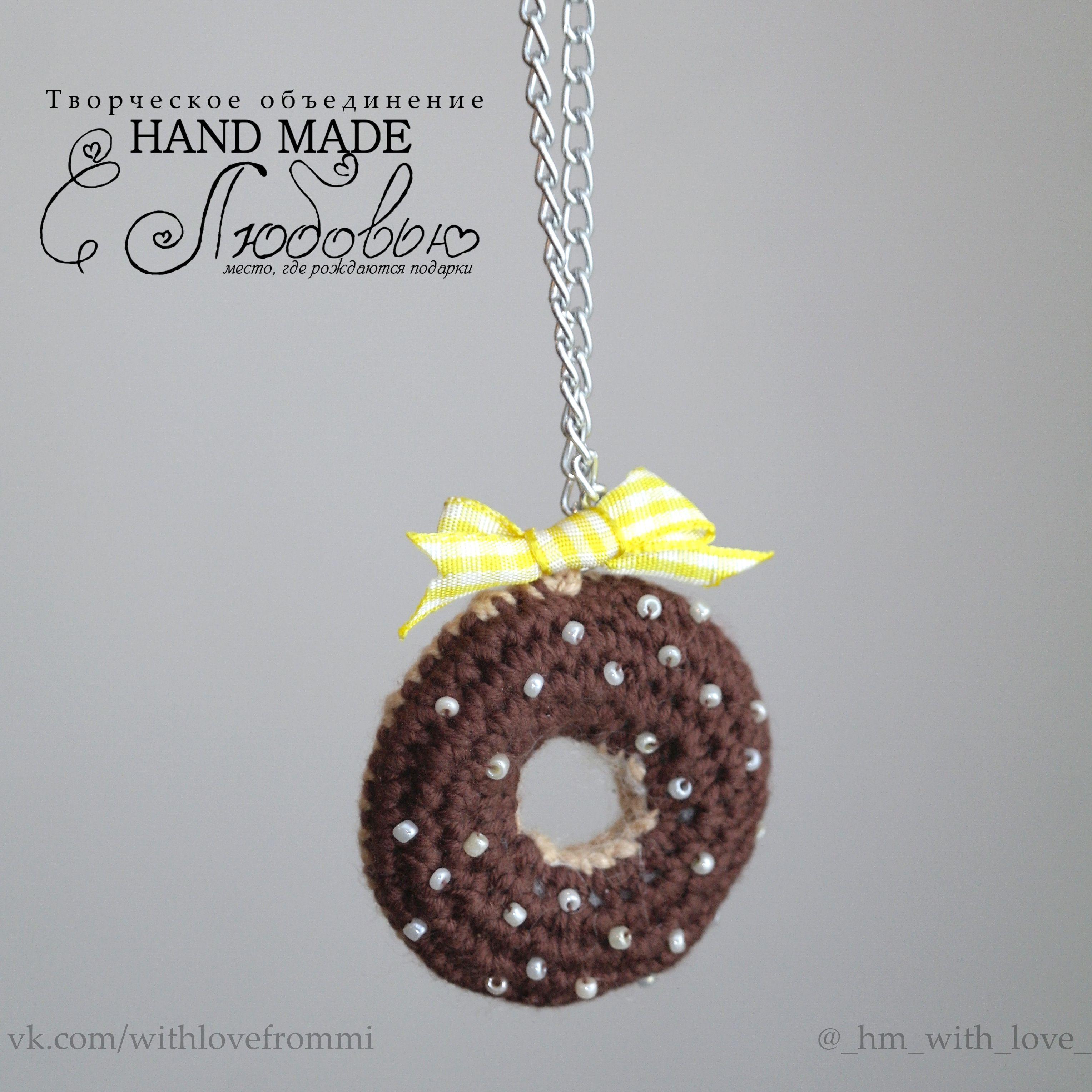 цепочка кулон вязание украшение подвеска пончик donut crochet