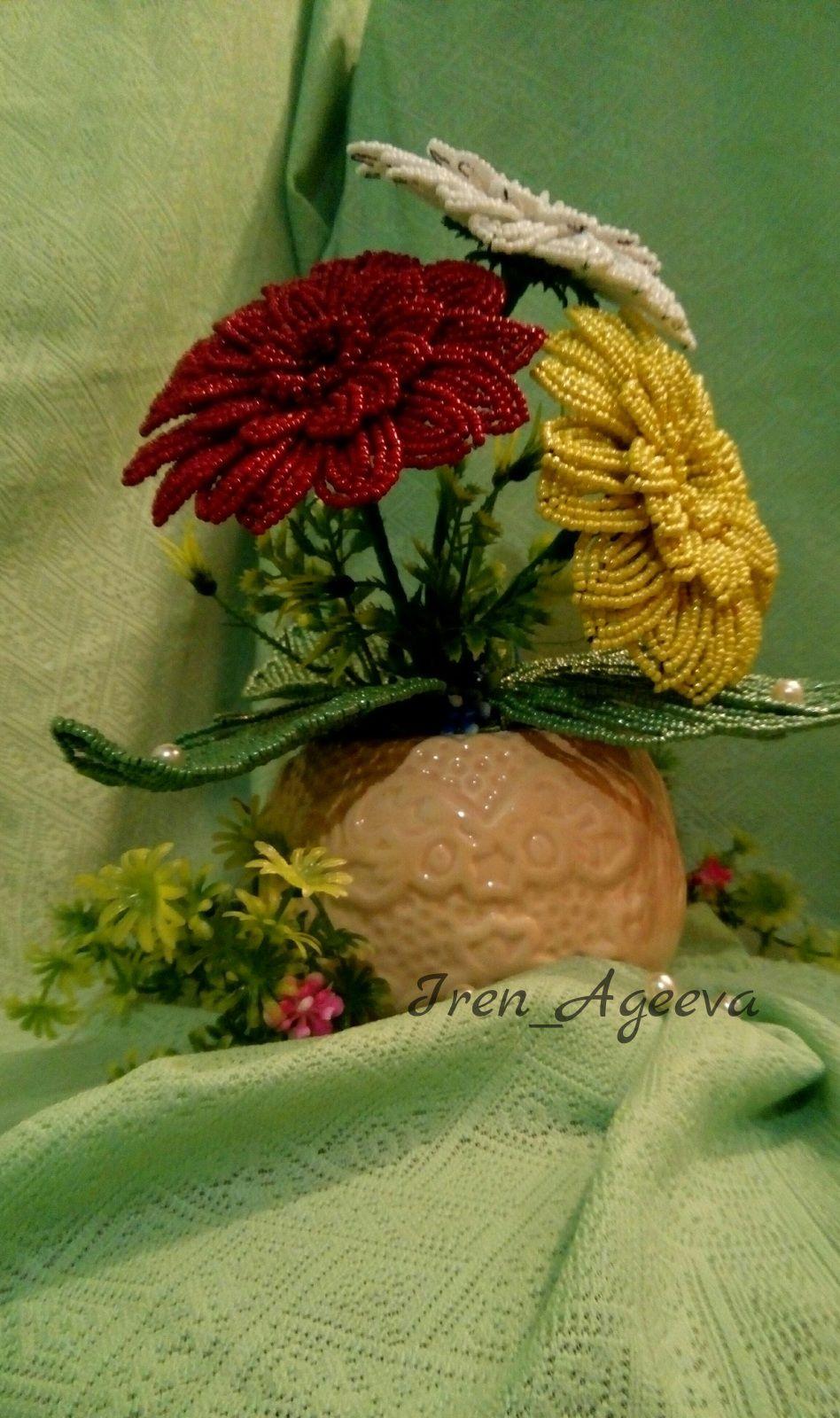 цветы подарок работа любовью праздник герберы ручная сделано бисер юбилей бисера рождения день