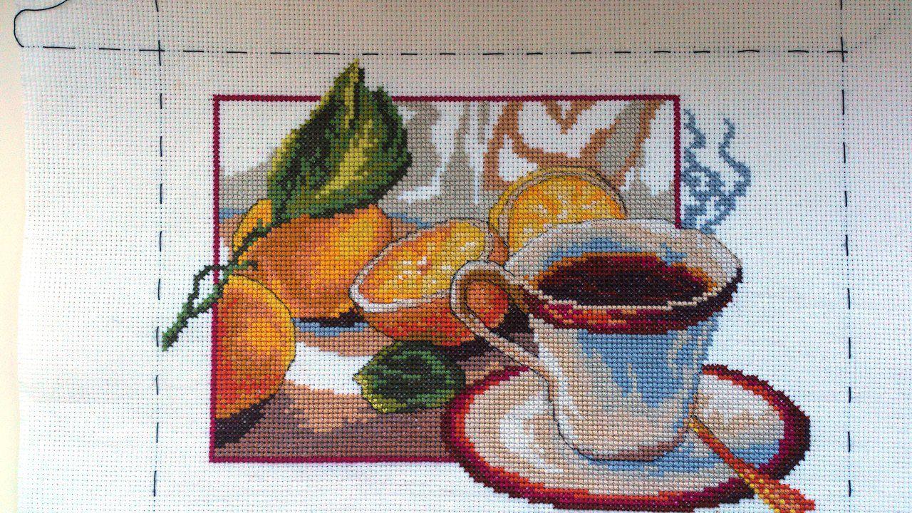 вышивка натюрморт крестом лимон кофе подарок