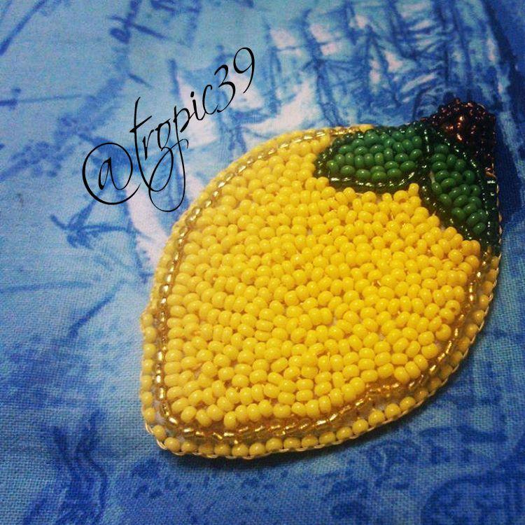 работаназаказ украшение вышивка украшения брошь бисер аксессуары ручнаяработа украшенияручнойработы фетр лимон фрукты