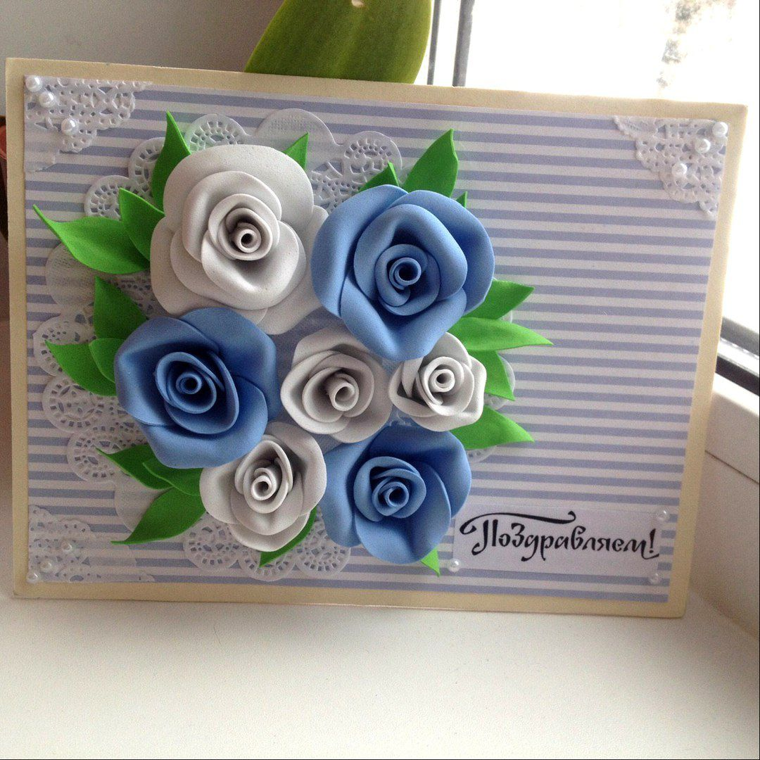 розы поздравительнаяоткрытка открытка голубые праздник поздравление полубусины напраздник бусины белые полоска цветы