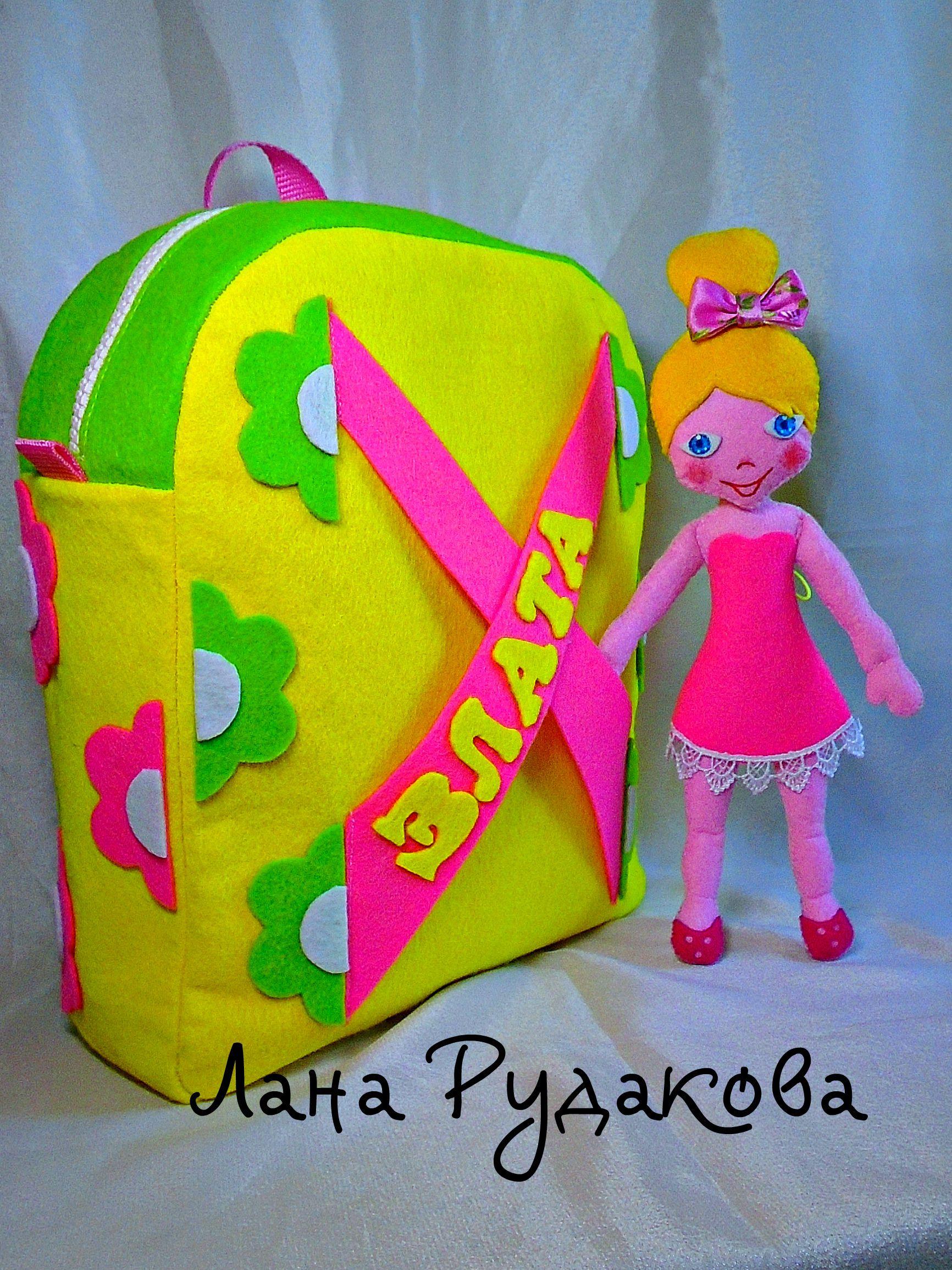 портфель сумка играть малышамвсадик девочке рюкзак детям ребенок кукла