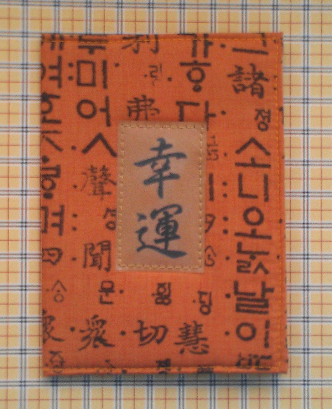 мужчине женщине подарок обложка на паспорт документы обложки девушке маме текстильная