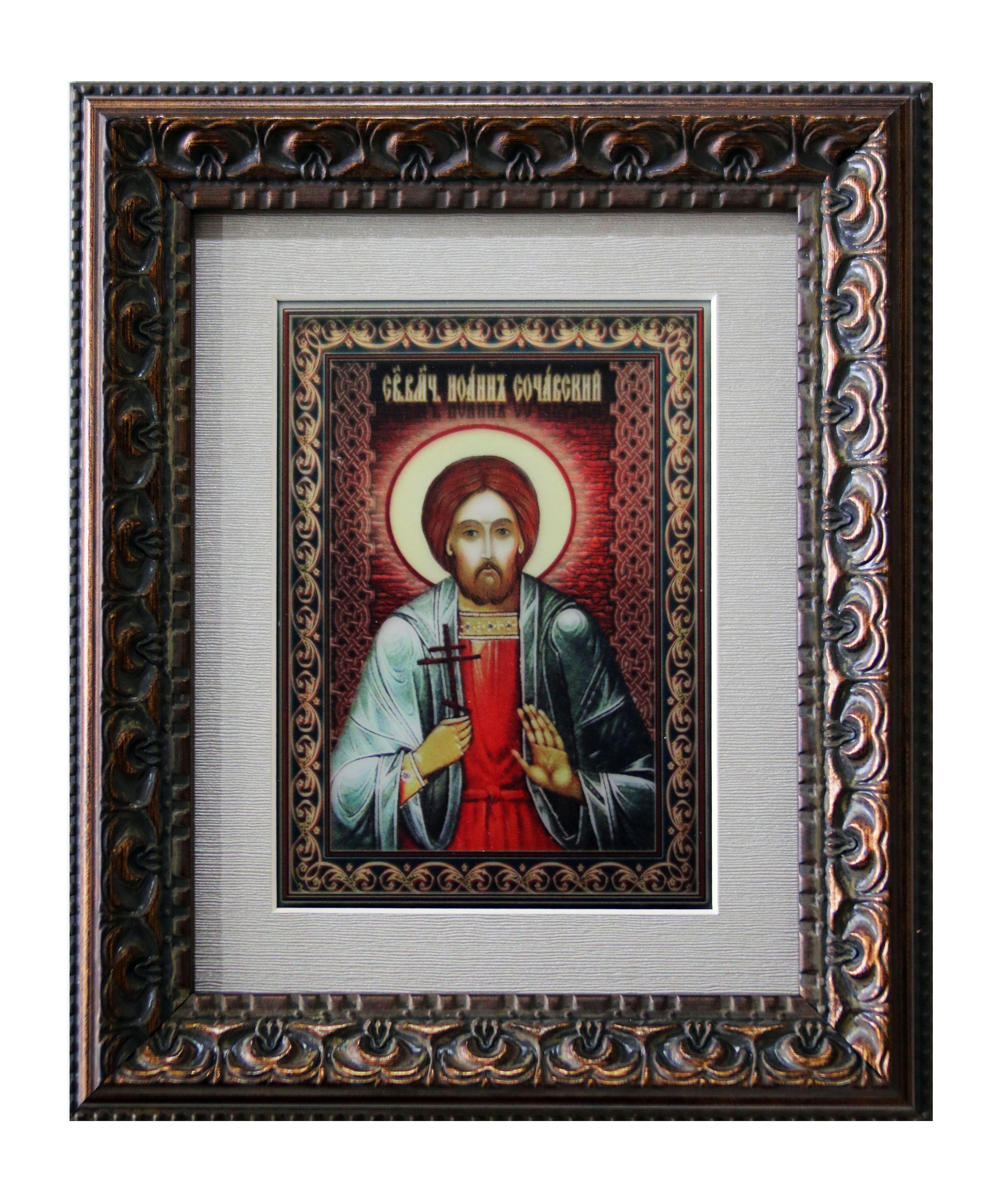картина подарок изделие сувенир икона