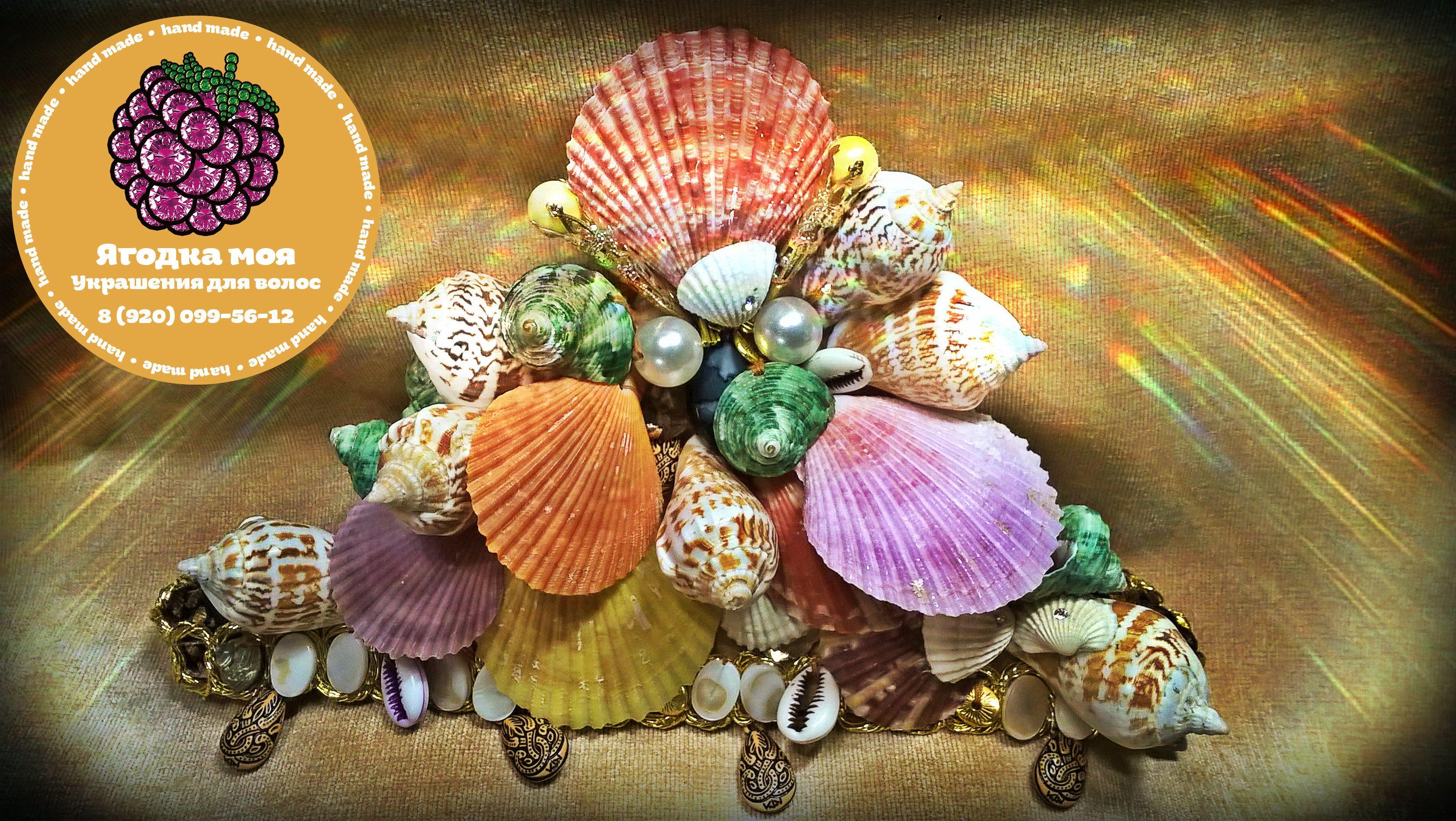 камни ракушки жемчужина агат морскойстиль