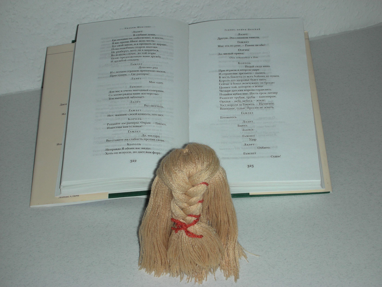 авторскаякукла вязанаякукла миниатюра эксклюзив