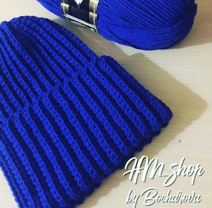 вязанная вязанные стильный шапка убор головной вещи