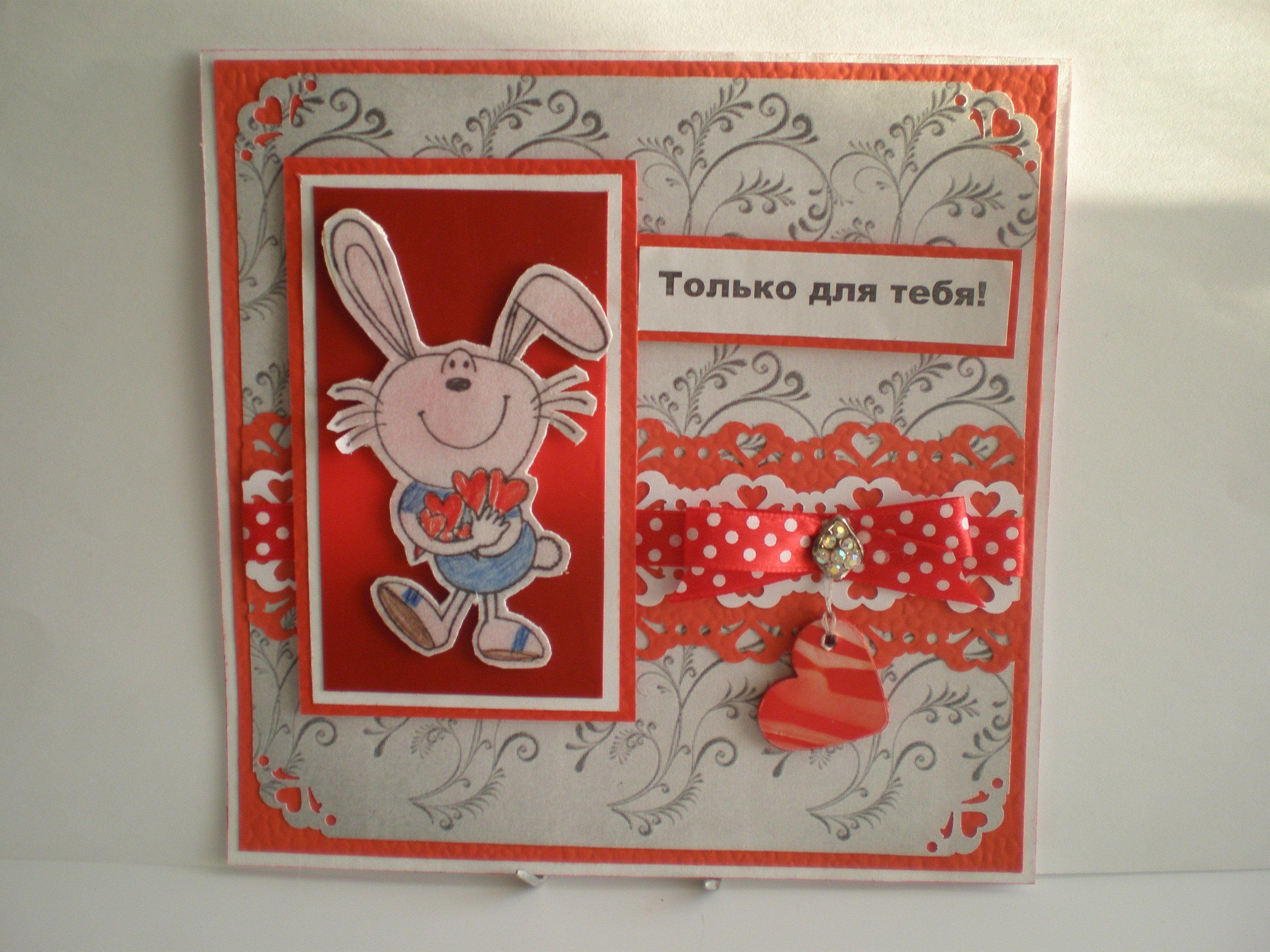 открыткавалентинка влюбленных открытка сувенир рождения день