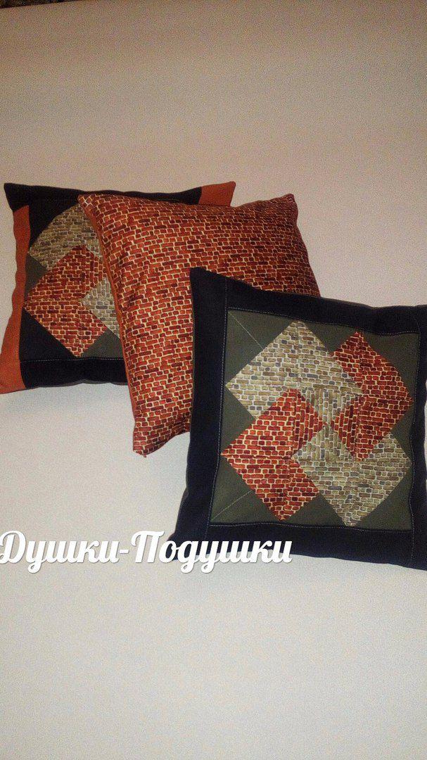 интерьерная подушка подарок декоративная