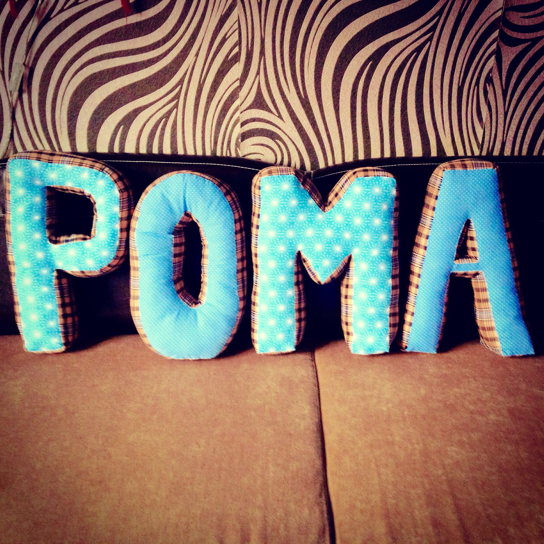 декор подушки буквы